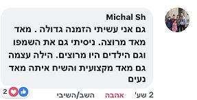 MICHAL SC.JPG