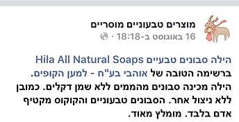 מוצרים טבעוניים.jpg