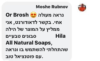 MOSHE RU.JPG