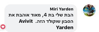 MIRI YARDEN.jpg