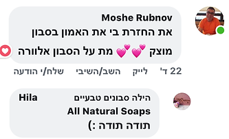 MOSHE R.PNG