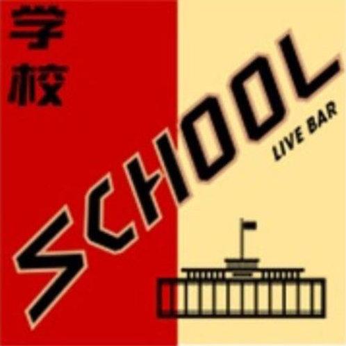 School Live Bar