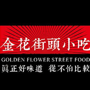 Golden Flower Street Food