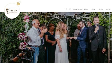 Uri Shilo - Weddings