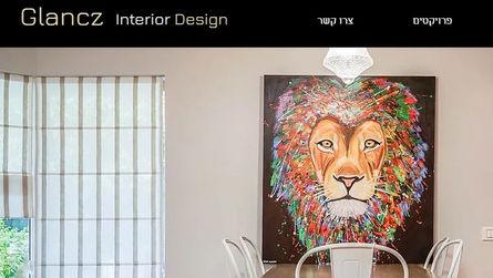 Orly Glancz - Interior Design
