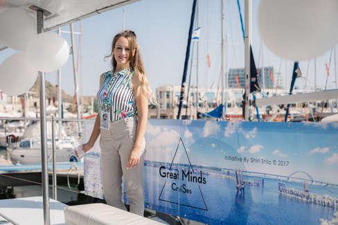 Great Minds cruises