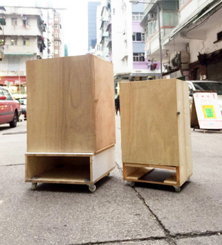 浪流建設 Moving Objects