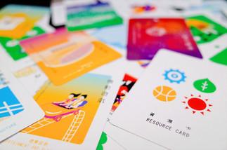 玩出設計: 共創設計工具箱 Play for Design: Co-creation Toolkit