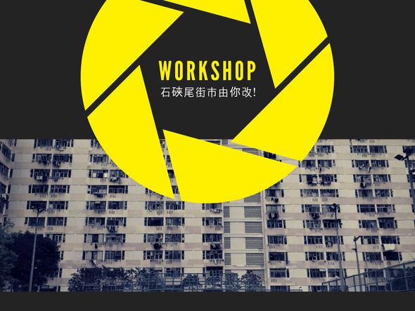 workshop_ppt-1.jpg