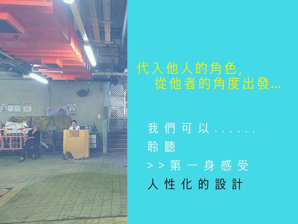 workshop_ppt-16.jpg
