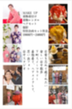 S__12296207.jpg