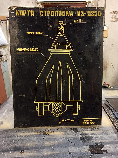 Табличка металл Машиностроение
