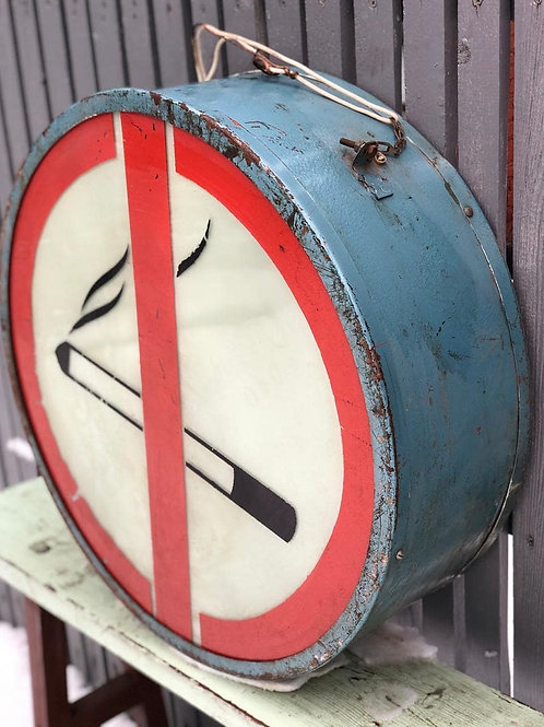 """Вывеска """"Не Курить"""""""