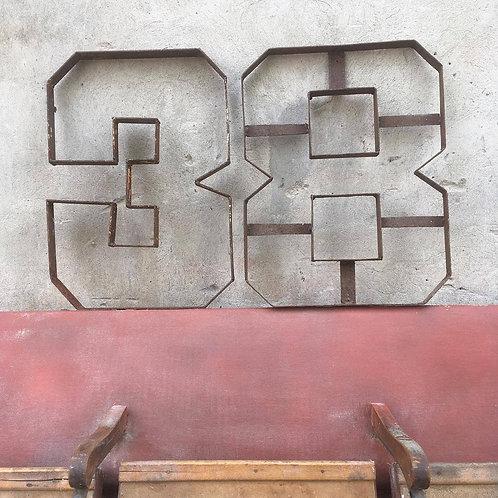 """Цифра металл """"8"""""""