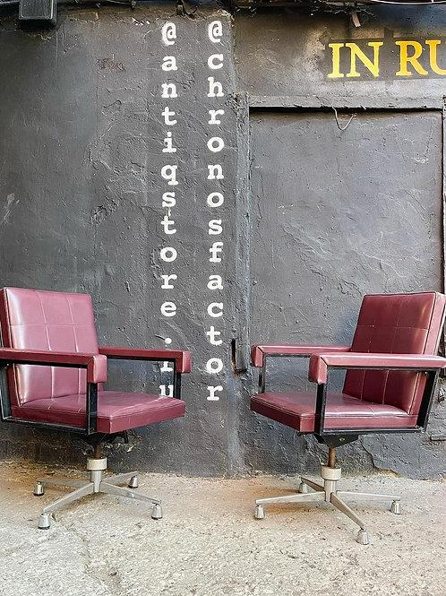 Кресло винтаж Венгрия