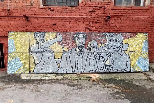 """Мозаика """"Ленин и Рабочие"""""""