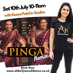 Pinga Remix.jpg