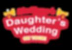 MKDW_Logo_OnTour_001 (2).png