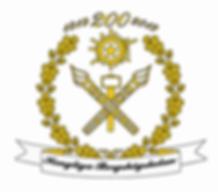 B200_logo.png
