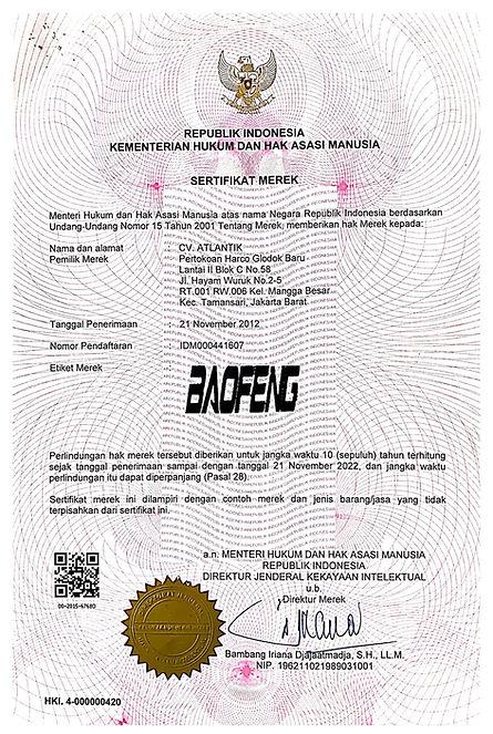 HAKI-Baofeng-21nov22_20191015114031-1.jp