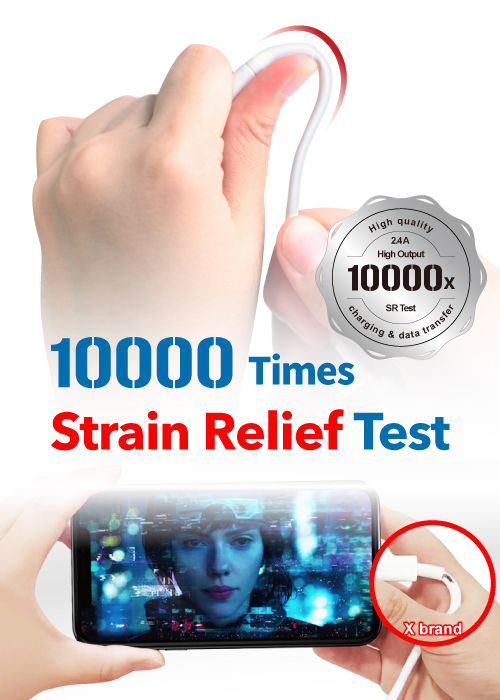 Passed strain relief test
