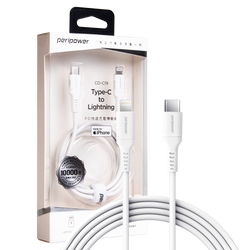 Type-C to Lightning PD Charging Cable