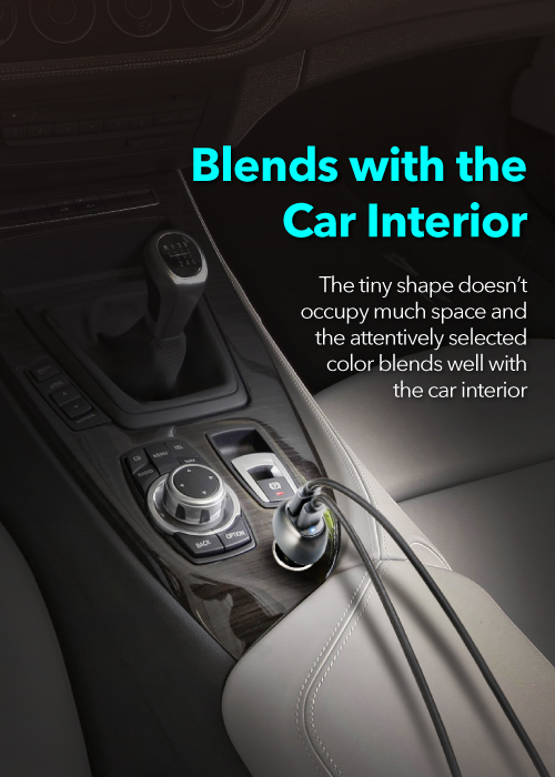 Blends with the car interior