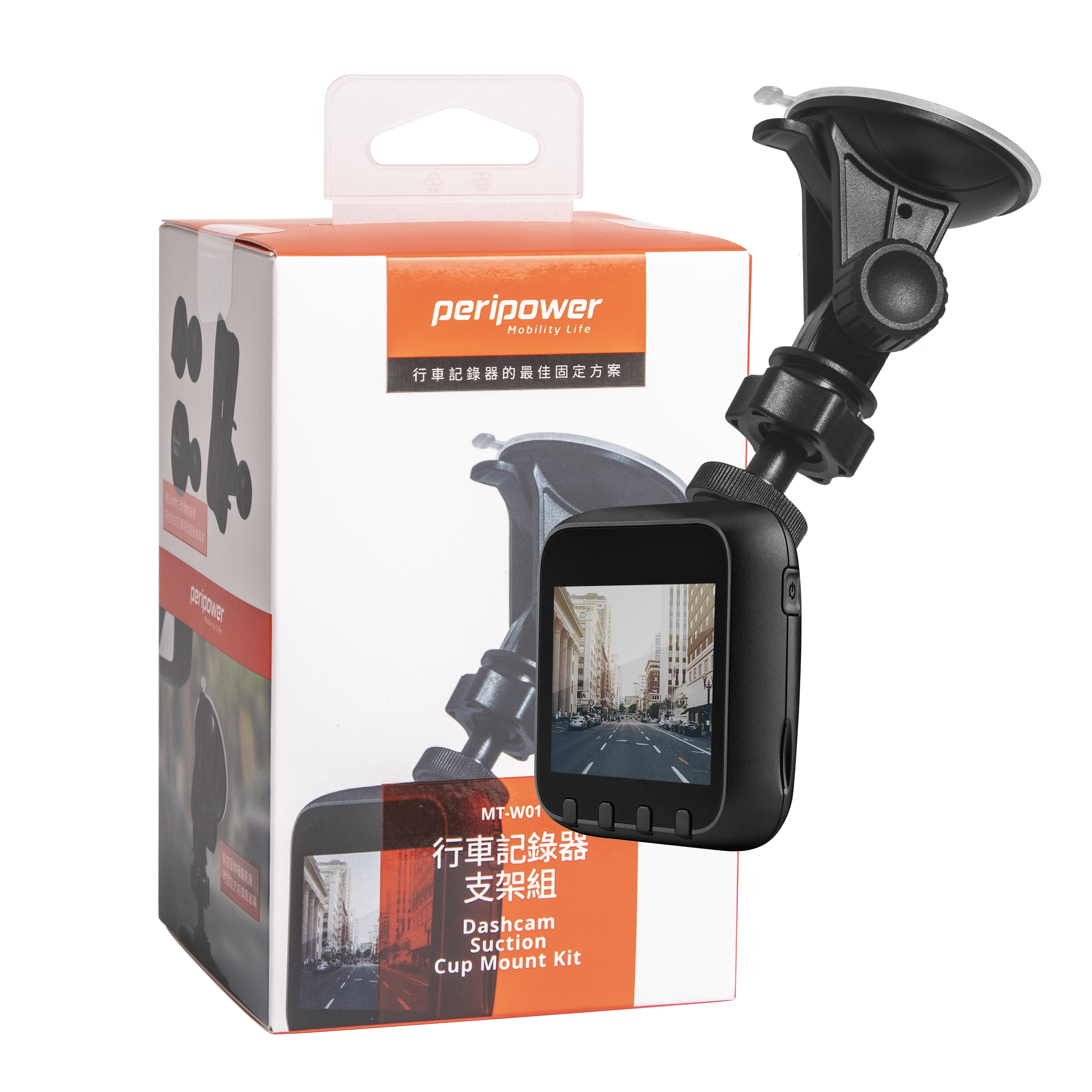 MT-W01 Dashcam Suction Cup Mount Kit