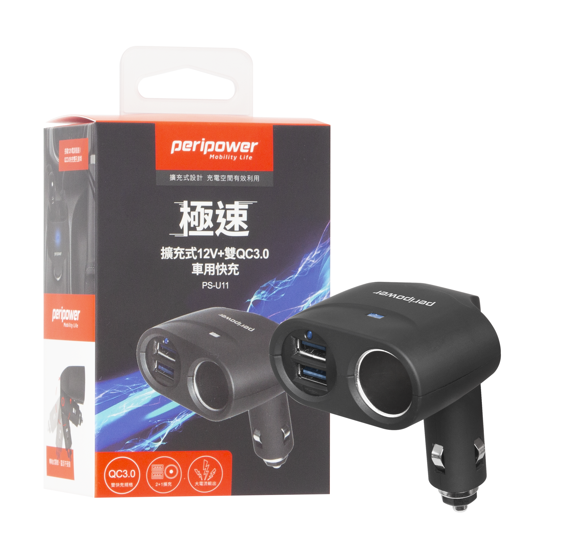 PS-U11 Lighter Socket Splitter with Dual Quick Charging USB Ports