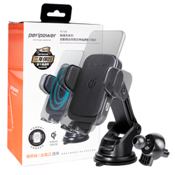 PS-T09 Wireless Charging Series - Auto-Clamping Dashboard Mount & Air Vent Mount Kit