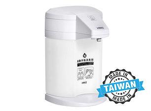 7HT8LG0012 HM2 Alcohol Dispenser.jpg