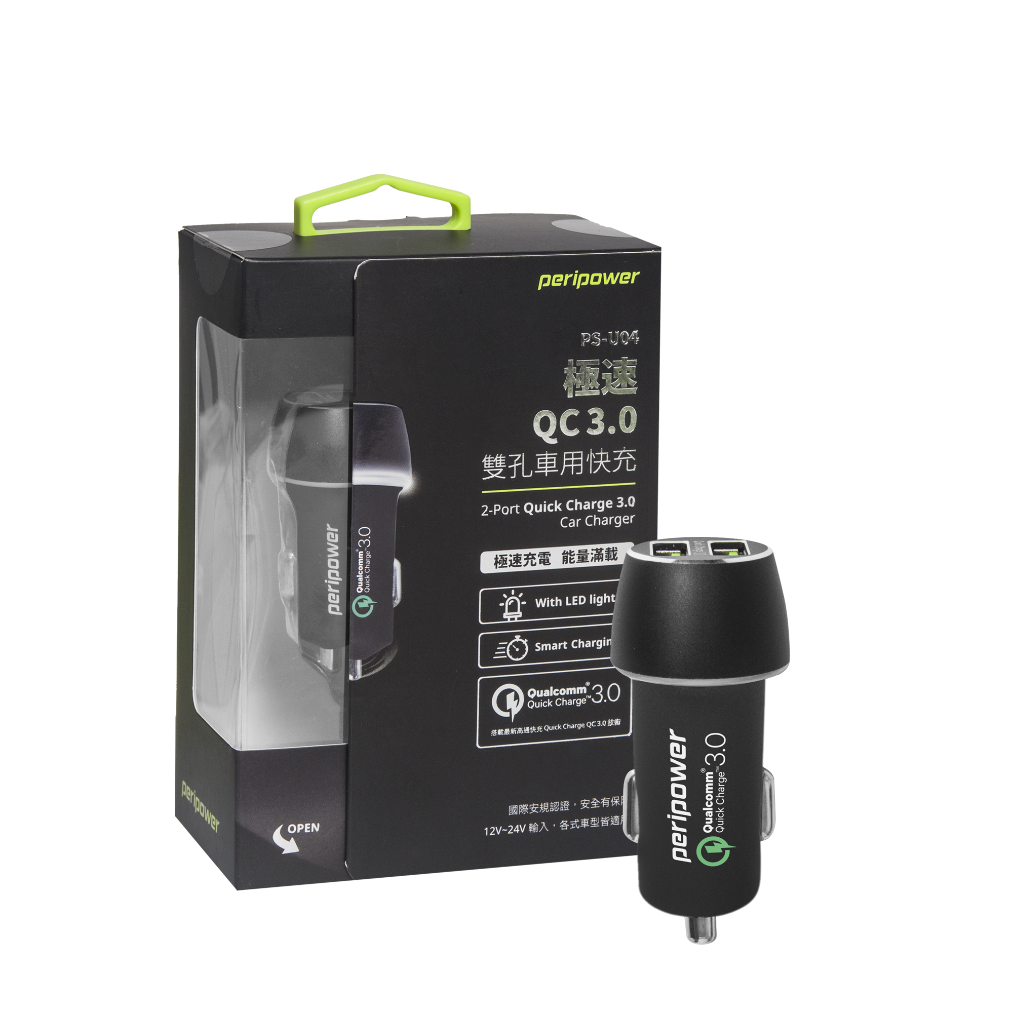 PS-U04 Qualcomm-certified Car Charger with 2 USB Ports