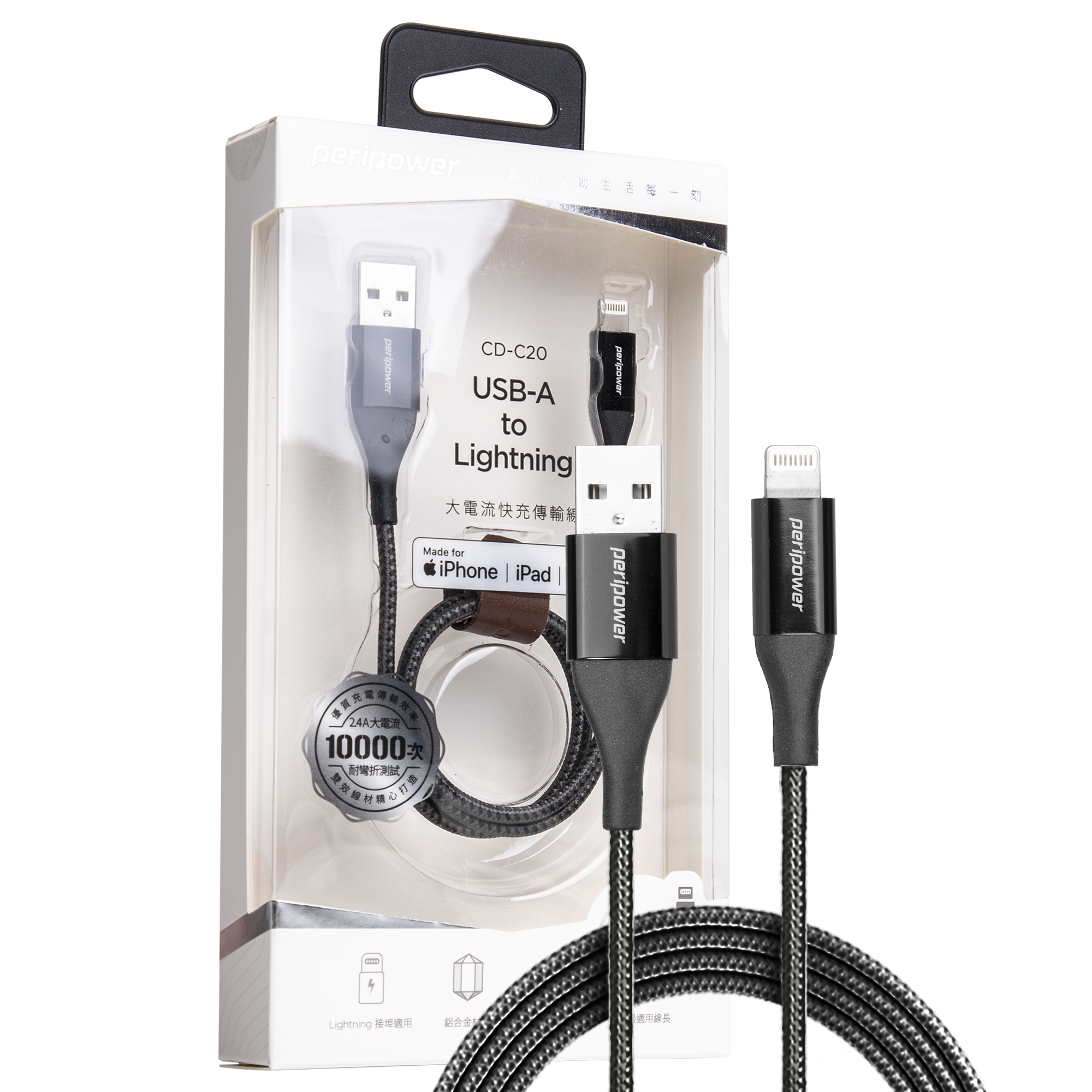 USB-A to Lightning Cable