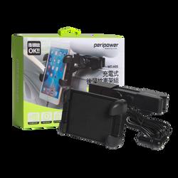 MT-H05 Headrest Mount with Lighter Socket & Dual USB Ports