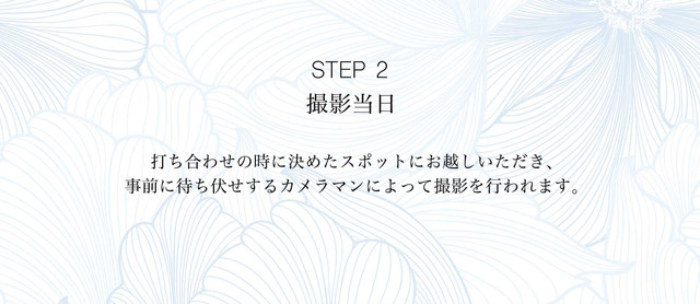 step2のコピー.jpg