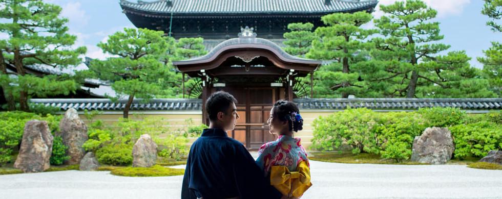 Kimonowalk-049.jpg