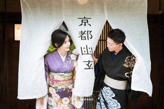 Kimonowalk-041.jpg
