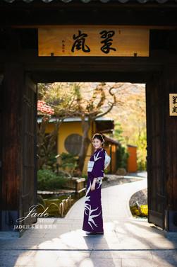 Kimonowalk-010.jpg
