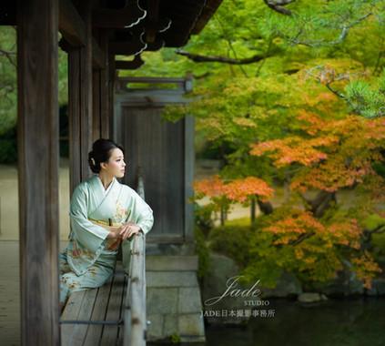 Kimonowalk-197.jpg