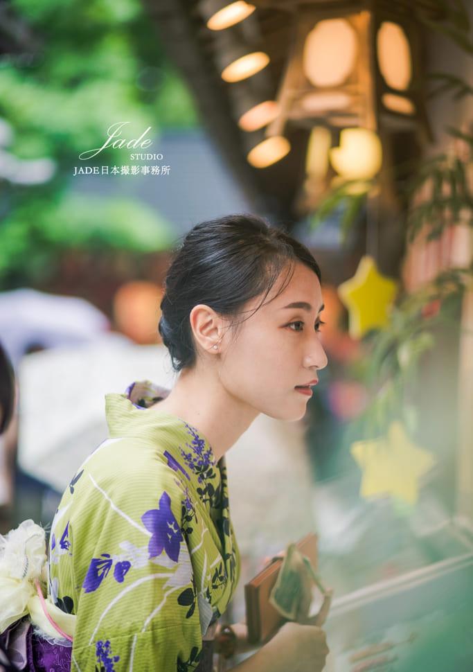 Kimonowalk-145.jpg