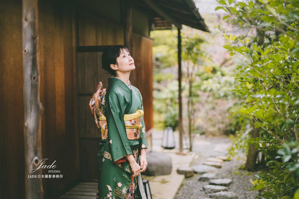 Kimonowalk-210.jpg