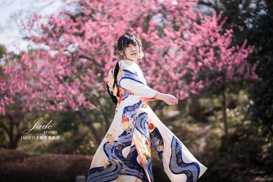 Seijin-041.jpg