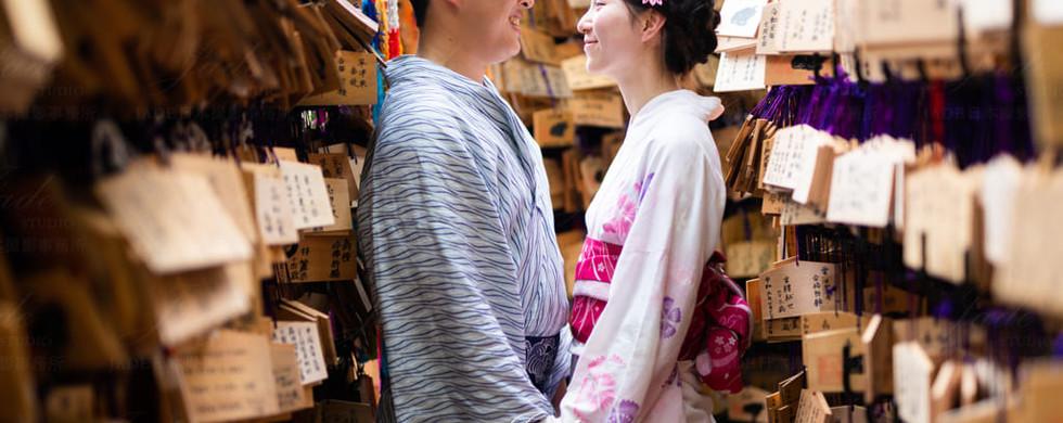 Kimonowalk-134.jpg