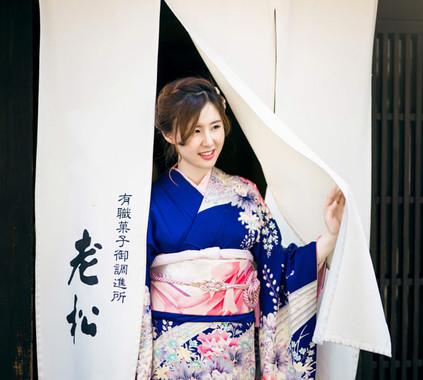 Kimonowalk-070.jpg