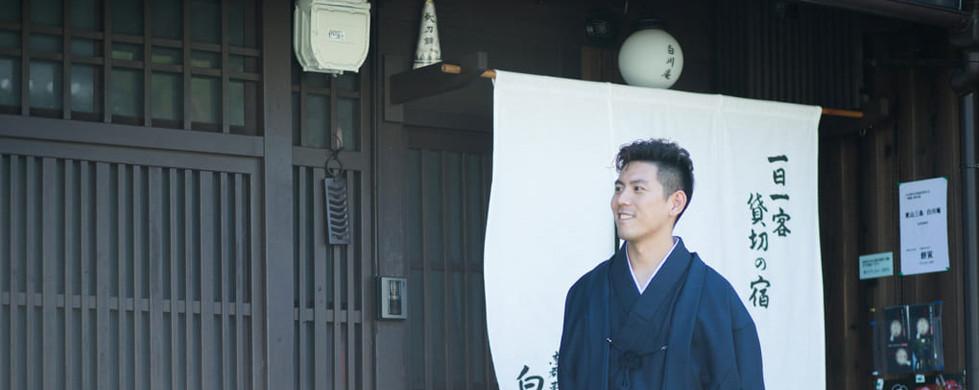 Kimonowalk-209.jpg