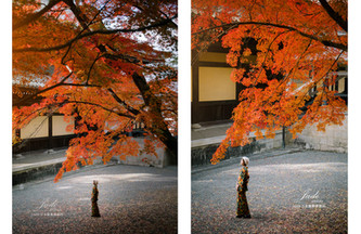 Kimonowalk-012.jpg
