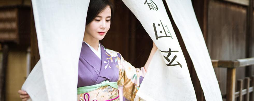 Kimonowalk-064.jpg