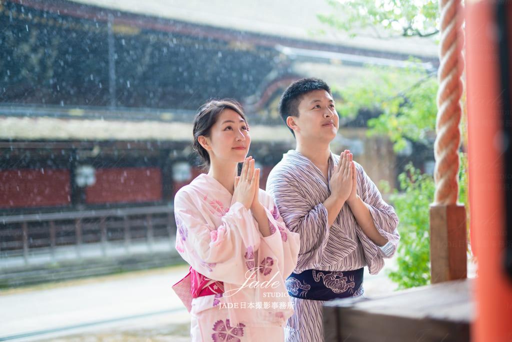 Kimonowalk-122.jpg