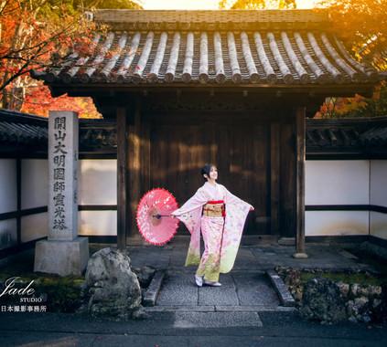 Kimonowalk-128.jpg