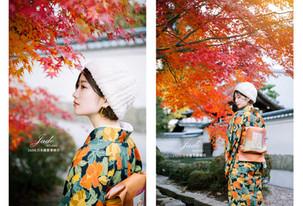Kimonowalk-011.jpg